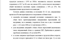 Написание научных статей на заказ