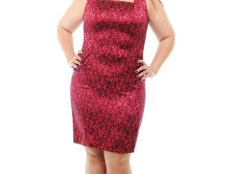Уникальное фотографию  Летние платья оптом от производителя, Большие размеры, 32695293 в Рязани