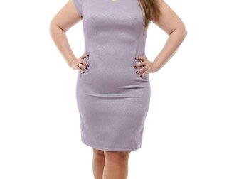 Смотреть foto  Летние платья оптом от производителя, Большие размеры, 32695293 в Рязани