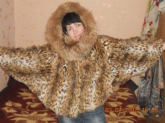 Уникальное foto Разное полушубок(мех-леопард) 33025894 в Рязани
