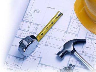 Новое изображение Строительство домов Ремонтные работы 33168919 в Рязани