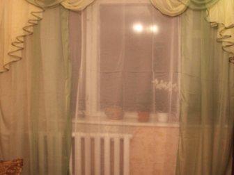 Скачать бесплатно фотографию Другие предметы интерьера Новые шторы 33476420 в Рязани