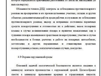 Новое foto  Контрольные, рефераты, курсовые, отчеты по практике, дипломные работы 36957670 в Рязани