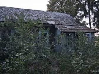 Скачать бесплатно фотографию Продажа домов продам дом с участком 37504740 в Рязани