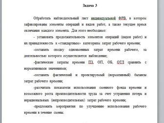 Уникальное фото  Выполнение работ с антиплагиатом, 37789317 в Рязани