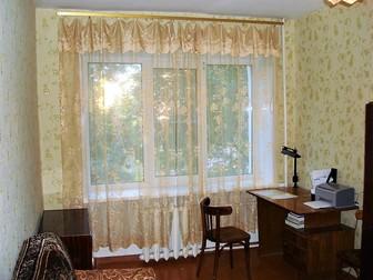 Скачать бесплатно фотографию Аренда жилья Удобная квартира в центре Рязани 39815904 в Рязани