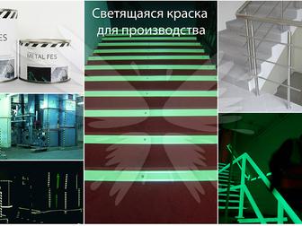 Увидеть foto Поиск партнеров по бизнесу Внимаю специалистов по системам безопасности 66418170 в Рязани