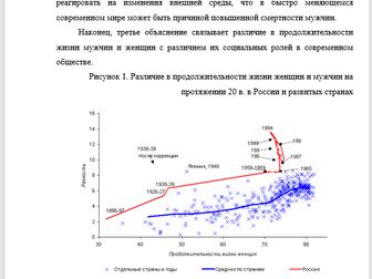 Просмотреть фото  Написание научных статей на заказ 66433457 в Рязани