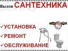 Изображение в Сантехника (оборудование) Сантехника (услуги) Ремонт ванных и туалетов под ключ. Красиво, в Ростове-на-Дону 500