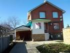 Изображение в Недвижимость Продажа домов Продается кирпичный дом в трех уровнях в в Лабинске 8500000
