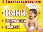 Просмотреть foto Услуги няни Гувернантка в семью 32389922 в Ростове-на-Дону