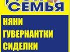Фотография в Для детей Услуги няни Иногда за больным нужен уход, и этот уход в Ростове-на-Дону 100