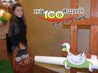 Свежее фотографию Организация праздников Аттракцион волк ловит яйца 32418689 в Ростове-на-Дону