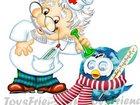 Свежее фотографию Детские игрушки Ремонт ферби бум Furby doom 32676956 в Ростове-на-Дону