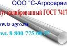 Фотография в   Круг стальной купить от одного метра у Металлургической в Ростове-на-Дону 115