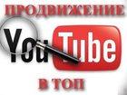 Фото в   Сервис Профи-Лайк это безопасное и эффективное в Ростове-на-Дону 130