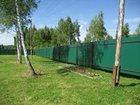 Изображение в   Строительство заборов, навесов, ворота и в Ростове-на-Дону 100