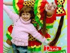 Скачать бесплатно фотографию  Аниматоры на детский праздник в Ростове-на-Дону 32950528 в Ростове-на-Дону