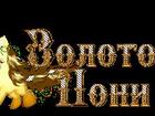 Уникальное foto Детская одежда Детская одежда мелким и крупным оптом 33086176 в Ростове-на-Дону