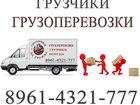 Фотография в Авто Транспорт, грузоперевозки Грузоперевозки Грузчики Переезды  Газель в Ростове-на-Дону 400