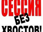 Изображение в СМИ Газеты Дипломы, диссертации, курсовые и контрольные в Ростове-на-Дону 0
