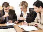 Скачать изображение Курсы, тренинги, семинары Управленческий учет и принятие решений 33326562 в Ростове-на-Дону