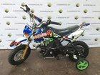 Уникальное изображение  Детский бензиновый питбайк bse bosuer 33674878 в Ростове-на-Дону