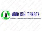 Изображение в   Вывоз жидких отходов илососами и ассенизаторскими в Ростове-на-Дону 100