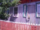 Скачать foto  меняю дом с парикмахерской на дом или квартиру в ростове на дону 33777855 в Белой Калитве