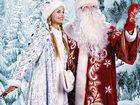 Увидеть изображение Строительство домов Новогодние поздравления от деда мороза 34110142 в Ростове-на-Дону