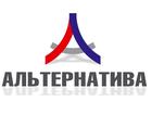 Фотография в Прочее,  разное Разное Предприятие производит и реализует металлоконструкции в Ростове-на-Дону 1000