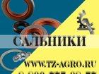 Фото в   Манжета армированная купить в Ростов-на-Дону. в Ростове-на-Дону 11