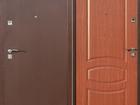 Изображение в Строительство и ремонт Двери, окна, балконы Основные характеристики:  Покрытие:внешняя в Ростове-на-Дону 9500