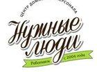 Уникальное фото Резюме Сиделка на полную или частичную занятость 34546403 в Ростове-на-Дону