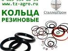 Фотография в   Вы искали Кольца уплотнительное круглого в Ростове-на-Дону 3