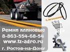 Фотография в   Ремни вентиляторные и ремни зубчатые предлагает в Ростове-на-Дону 125