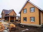 Скачать изображение  возведение 2-3-хэтажных домов 35251910 в Ростове-на-Дону