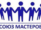 Свежее foto Стиральные машины Ремонт стиральных машин, Гарантия, 35348478 в Ростове-на-Дону