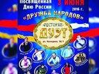 Увидеть фото  ресторан для банкета 35460771 в Ростове-на-Дону