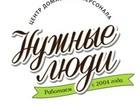 Изображение в   В 2004 году мы создали то, в чём нуждались в Ростове-на-Дону 4900