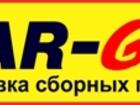 Фотография в   ГОРЯЧЕЕ ЛЕТО С CAR-GO!  НА ОБЪЕМНЫЕ ГРУЗЫ. в Ростове-на-Дону 270