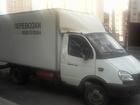 Изображение в   Осуществляем любые перевозки транспортом в Ростове-на-Дону 400