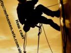 Скачать foto Ремонт, отделка Промышленные альпинисты! 36647944 в Ростове-на-Дону