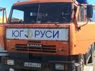 Фотография в Авто Грузовые автомобили Продам грузовой автотранспорт  Вся техника в Ростове-на-Дону 800000