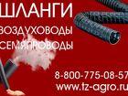 Фотография в   Резинотехническая компания Агросервис предлагает в Ростове-на-Дону 11