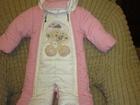 Скачать бесплатно фотографию Детская одежда Продам одежду для девочки 37535580 в Ростове-на-Дону