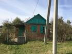 Фотография в   Продается кирпичный жилой дом с земельным в Лабинске 500000