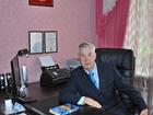 Изображение в Юридические услуги и фирмы Юристы, адвокаты Юрист Чернов Евгений Иванович окажет широкий в Междуреченске 0