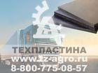 Скачать изображение  техпластина тмкщ купить 37716801 в Ростове-на-Дону