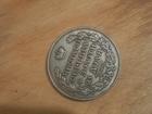 Изображение в   Продам монету в нетронутом состоянии досталась в Ростове-на-Дону 85000